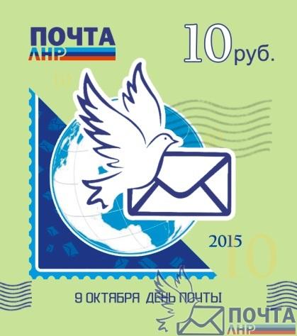 Открытка с почты с марками